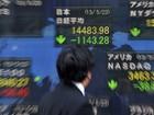 Bolsa de Tóquio fecha em forte queda de 7,32%