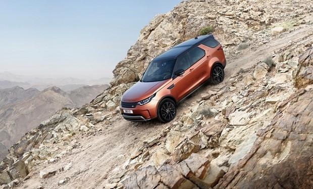 Nova Land Rover Discovery (Foto: Divulgação)