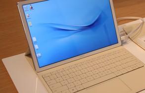 Conheça o MateBook, novo computador híbrido da Huawei