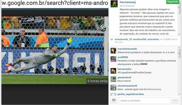 Hernanes manda mensagem para Julio César nas redes sociais (Foto: Reprodução/Instagram)