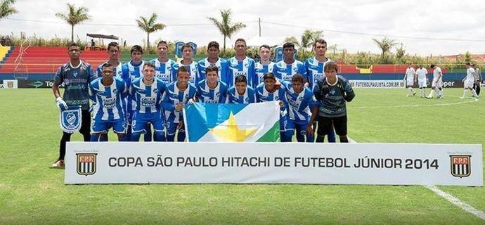 São Raimundo agora encara o Guarani pela terceira rodada (Foto: Arquivo Pessoal)