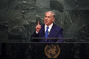 O primeiro-ministro de Israel, Benjamin Netanyahu, durante seu discurso na ONU nesta quinta-feira (1º)  (Foto: Jewel Samad/AFP)