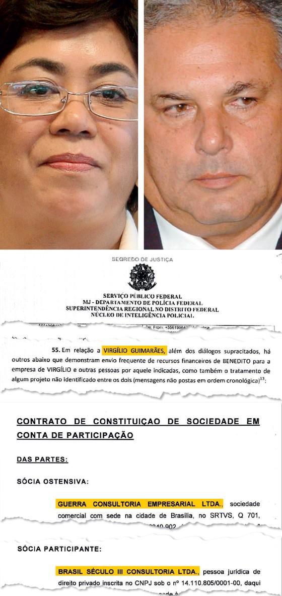 Virgílio Guimarães e Erenice Guerra mostra conexão com Bené  (Foto: Celso Junior/Estadão Conteúdo e José Varella/CB/D.A Press e reprodução )