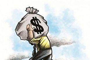 Reforma fiscal (Foto: Arquivo Google)