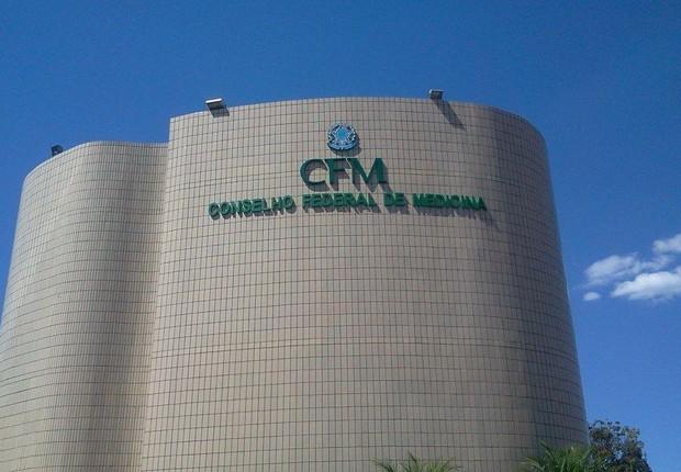 Conselho Federal de Medicina (CFM) (Foto: Divulgação)