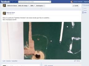 Foto da porta sem fechadura foi a segunda postagem de Isabela (Foto: Divulgação/Facebook)