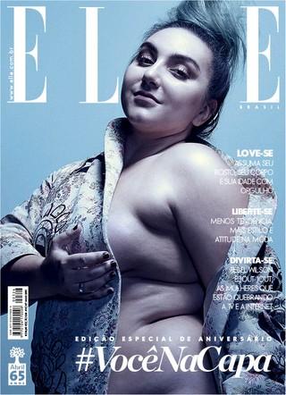 Juliana Romano é blogueira plus size e posou sem roupa e sem photoshop para a revista Elle (Foto: Reprodução da Internet)
