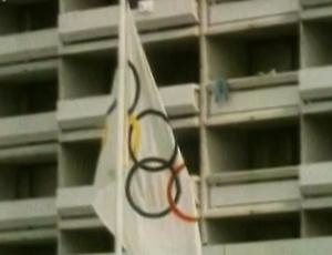 bandeira munique 1972 (Foto: Reprodução SporTV)