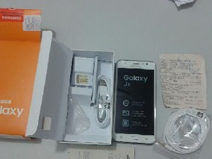 Celular que o suspeito já havia comprado utilizando documentos falsos (Foto: Divulgação/ Ascom PC)