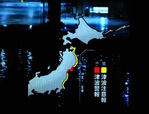 TV japonesa mostra notícia sobre terremoto (Foto: Marcos Ribolli / Globoesporte.com)