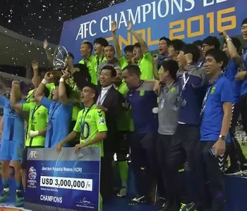 Jeonbuk Hyundai campeão da Ásia (Foto: Reprodução / Twitter)
