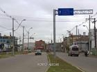 Novo trecho da Voluntários da Pátria é liberado em Porto Alegre
