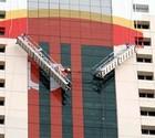 Andaime cede no 69º andar e três morrem (AFP)