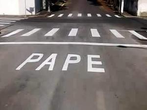 Erro na escrita da sinalização em rua de Santa Bárbara d'Oeste  (Foto: César Augusto )