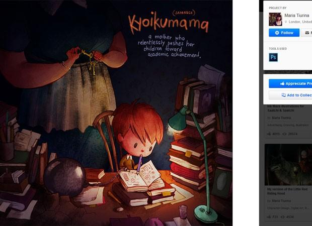 Britânica criou série com imagens que explicam palavras intraduzíveis (Foto: Reprodução/behance/Maria Tiurina)