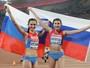 Punição à Rússia tira cinco campeões olímpicos ou mundiais da Rio 2016