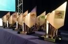 Confira as fotos da festa de premiação (LG Rodrigues/G1)