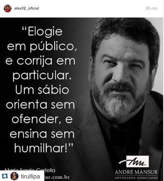 Alex meia Inter (Foto: Reprodução, Instagram)