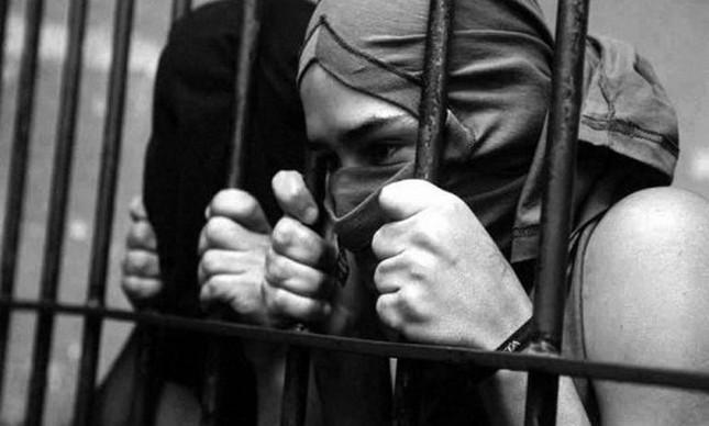 Cadeia (Foto: Arquivo Google)