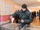 Partidos pró-ocidentais vencem na Ucrânia, segundo boca de urna