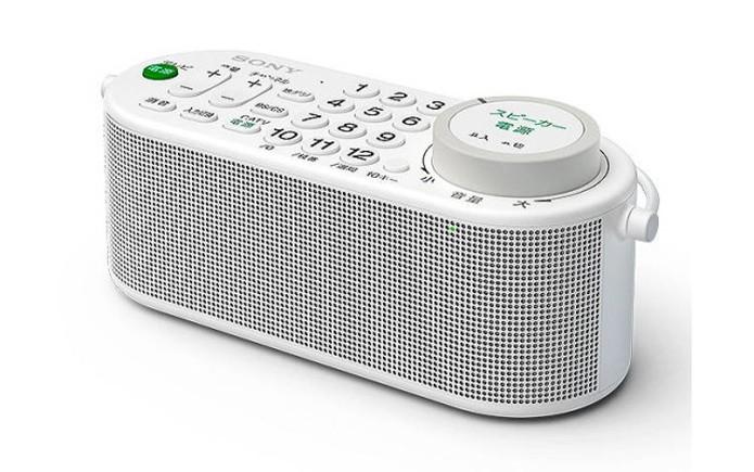 A improvável união deu origem a um controle remoto com caixas de som (Foto: Divulgação/Sony)