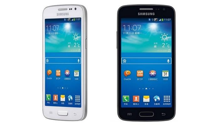 Galaxy Win Pro (Foto: Divulgação/Samsung)