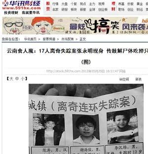 Reprodução de jornal chinês mostra fotos de três das vítimas do 'canibal' Zhang (Foto: Reprodução)