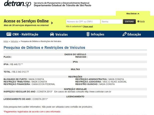Consulta Detran mostra situação do carro-forte (Foto: Divulgação/PRF)