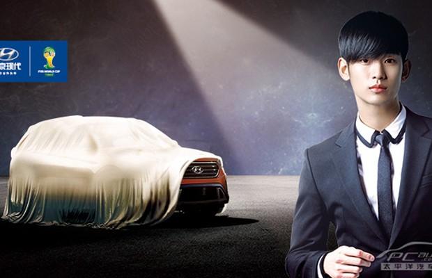 Teaser Hyundai Ix25 (Foto: Divulgação)
