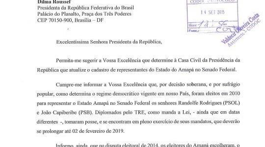 Carta do senador Camilo Capiberibe à presidente Dilma Rousseff (Foto: Reprodução)