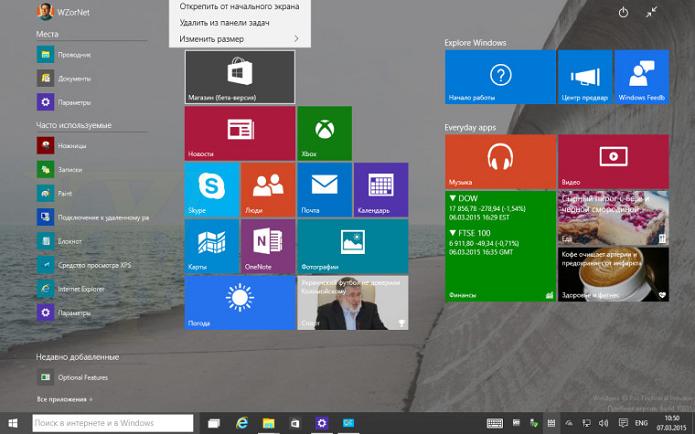 Windows 10 teve nova versão vazada nesta semana (Foto: Reprodução/Wzor.net)