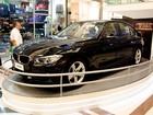 Promoções de Natal de shoppings em SP dão carros e viagens de luxo