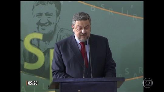 Ex-ministro de Lula e Dilma é preso na 35ª fase da Operação Lava Jato