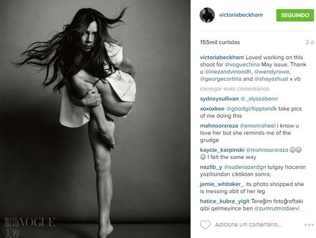 Victoria Beckham (Foto: Instagram / Reprodução)