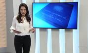 Espírito Santo abre 4,1 mil novas vagas de emprego em maio, aponta Caged (Divulgação/ TV Gazeta)