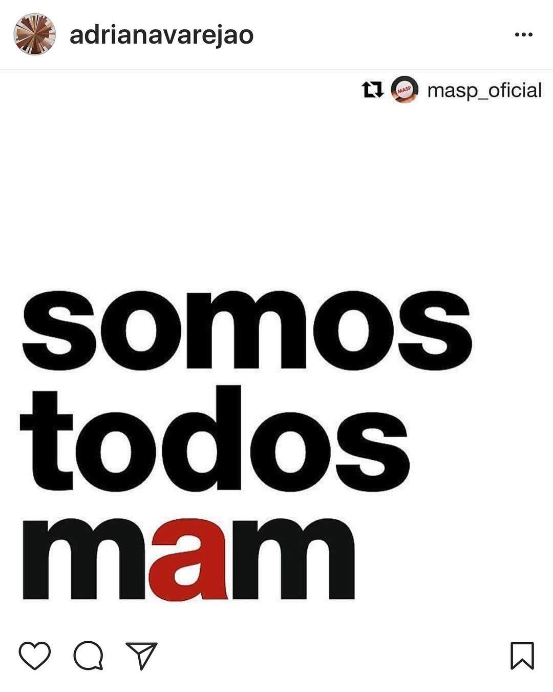 Maria Ribeiro e Adriana Varejão mostram apoio ao MAM (Foto: Reprodução Instagram)