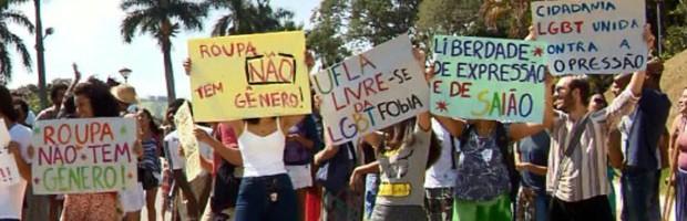 Saiaço Ufla, Lavras, retrospectiva (Foto: Reprodução EPTV)