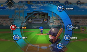 Baseball Superstars II