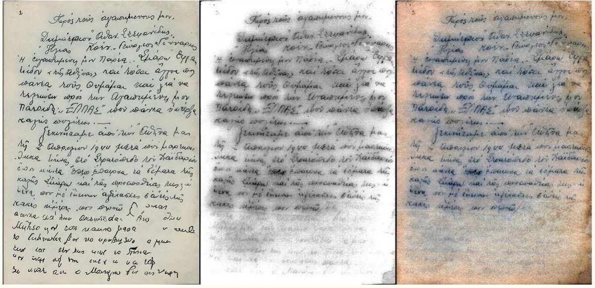 Uma das 13 páginas deixadas por Marcel Nadjari. A direita o original e à esquerda o texto recuperado. (Foto: Reprodução / Institut für Zeitgeschichte)