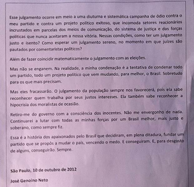 Segunda e última parte da carta de Genoino (Foto: Roney Domingos/G1)