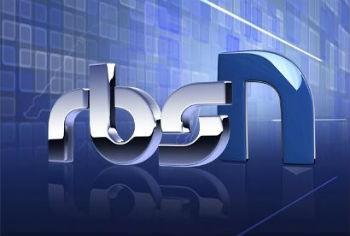 Logo RBS Notícias (Foto: Divulgação)