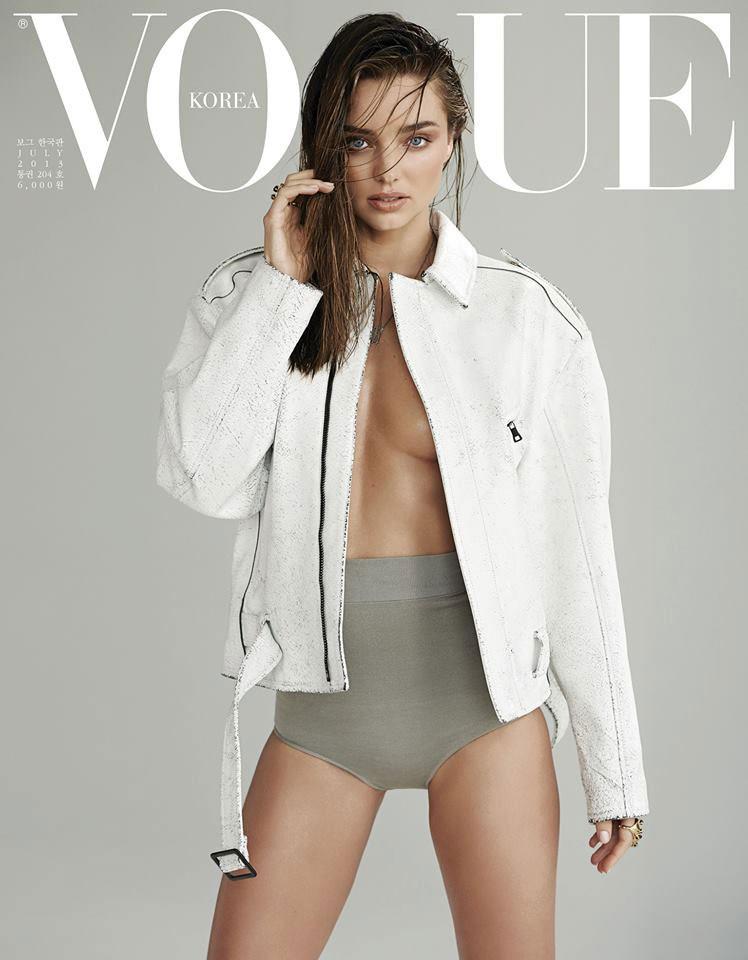 A modelo australiana Miranda Kerr na 'Vogue Korea' de julho de 2013. (Foto: Reprodução)