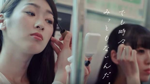 Maquiar-se em público é falta de educação? Para uma empresa de trens do Japão, sim. (Foto: Reprodução/Tokyu Corp/BBC)