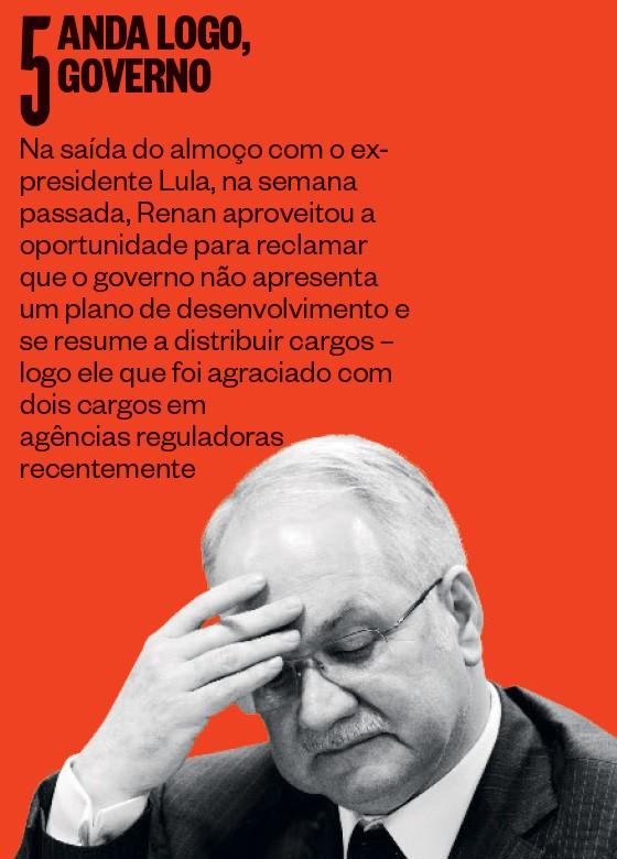 SÓ O jurista Luiz Fachin. Ele foi abandonado pelo governo na luta pela nomeação no Senado (Foto: Joel Rodrigues/Frame/Folhapress)