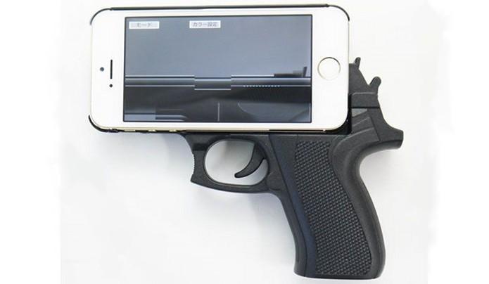 Case para iPhone 5s imita uma arma de fogo (Foto: Reprodução/Japan Trend Shop)