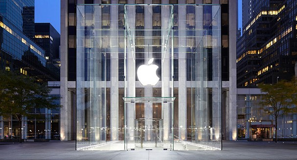 Apple Store (Foto: Glamour)