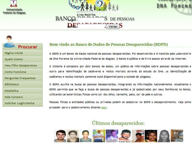 Banco de dados está desatualizado em Alagoas (Foto: Reprodução)