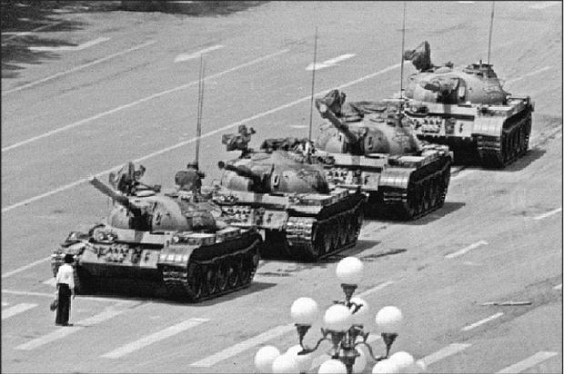 China (1989) (Foto: Reprodução/Fuvest)