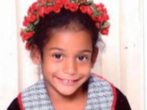 Maria Fernanda desapareceu quando ia até um posto de combustíveis comprar créditos para celular (Foto: Divulgação/Polícia Civil)