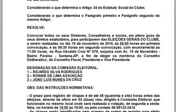 Santana lança edital de convocação para as eleições gerais do clube